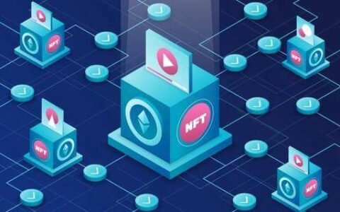 在不同的区块链技术上构建 NFT 市场