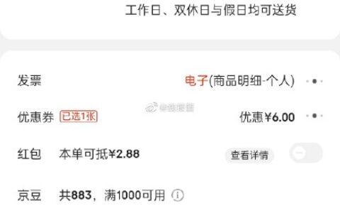 加车,极速版价格9.9达利园 美焙辰红豆起酥面包600g 9