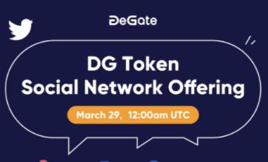 DeGate,撸中奖资格,保底撸150$-450$,总共撒钱300万美元