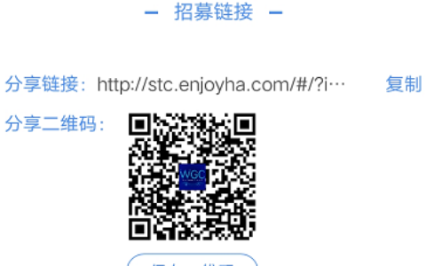 WGC:薅羊毛,简单实名送100算力,产币可兑换话费兑换商品,邀请两代算力加成!