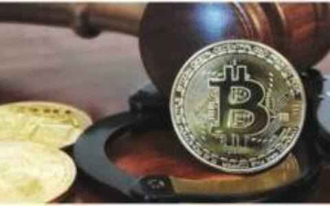 一文了解关于美国加密货币监管的十个事实