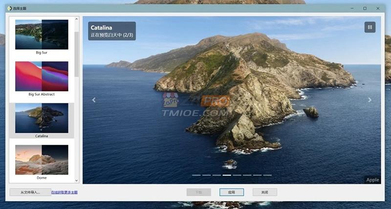 WinDynamicDesktop 03.jpg