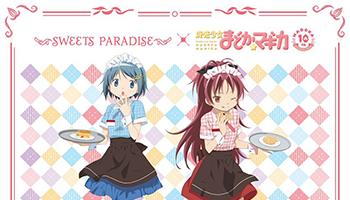 TV动画「魔法少女小圆」与SWEETS PARADISE联动宣传绘公布