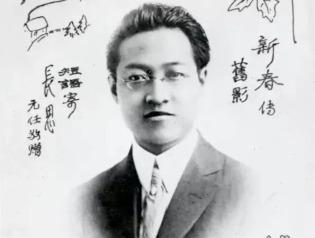 徐立刚:珍贵档案折射赵元任的精彩人生