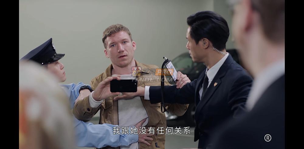 [BT/网盘/磁力]伙記辦大事.HD1080P.国粤中字 (2021)