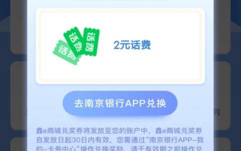 南京银行水,如图