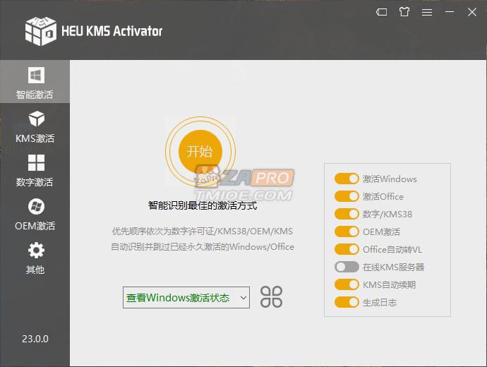 HEU KMS Activator 01.jpg