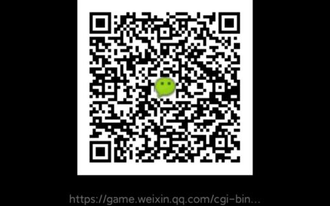 微信游戏1+