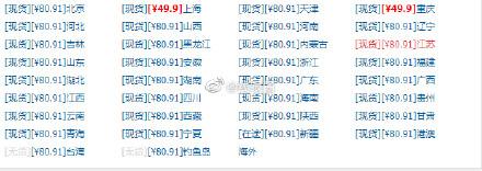 上海重庆地区49.9,两件75折伊利 安慕希 5G蛋白高端凝