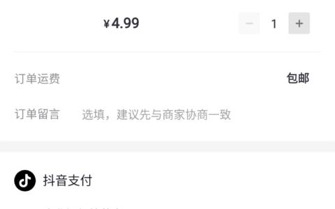 抖音app搜【亲零嘴食品旗舰店】--4.99的魔芋辣条--银