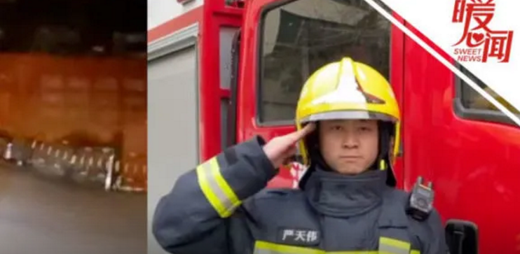 外卖小哥推掉订单为消防车引路救火 消防员隔空喊话超暖心为外卖小哥点赞