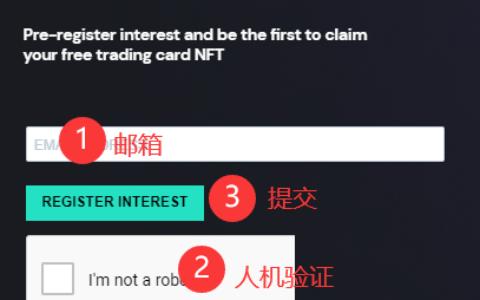 Blockasset:简单填写邮箱预注册,领取免费交易卡 NFT!