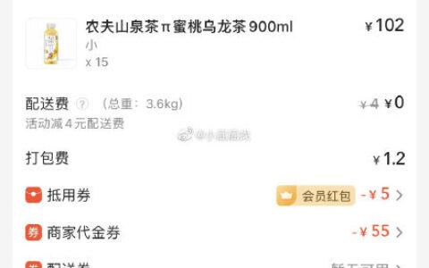 pp,坐标广西,美团外卖 华润万家 领99-25店铺券,茶