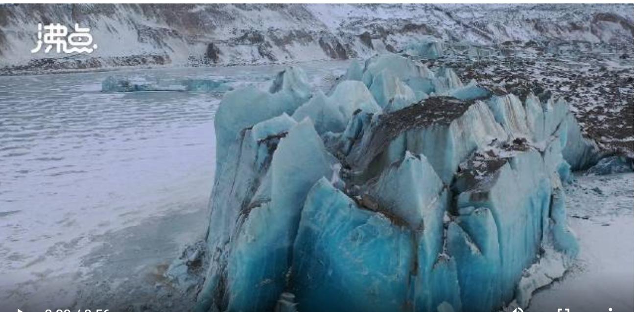 """男子西藏昌都发现蓝色古冰川 简直就是中国真实存在的""""蓝色星球"""""""