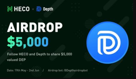 Depth.Fi空投,火币生态链HECO上项目,瓜分5000美元DEP代币!