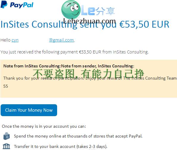 InSites Consulting类国外调查社区一收万欧paypal