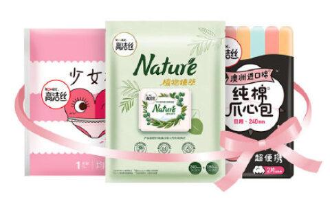 京东凑单 1+运费卷 高洁丝 Kotex 臻选超值福袋(植物
