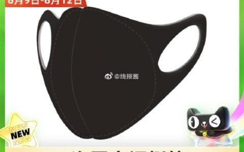 【猫超】淘宝心选95防护口罩10只【3.9】心选N95级防微