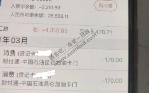 限制河北的油卡才能充值 工商xing/用卡撸60元 好用加果谢谢