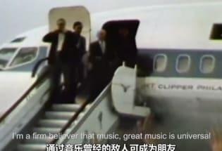 【纪录片PBS】贝多芬在北京