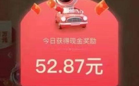 百度有驾,组队分红包,每天PK车也有现金红包
