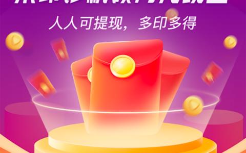 【微视新用户领3元现金】微信扫码进去登陆页面显示3.8