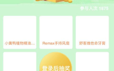 【招行】 北京工资卡同学试试抽奖实物奖,需要体验1万
