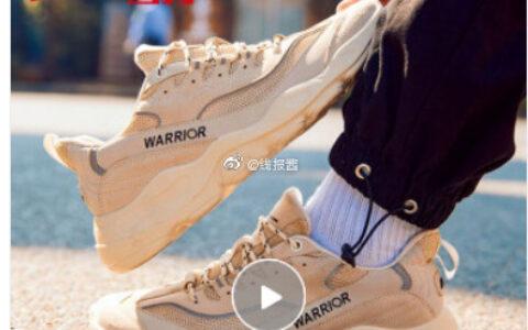 回力 男新款休闲跑步鞋,69亓回力男鞋春季新款跑步鞋