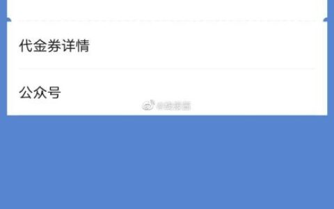 """交银五元立减金【壕礼大派送】春意漫醉山水间,""""交"""""""