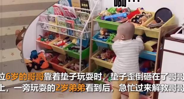【包万向】一位6岁哥哥身后垫子突然倒下 2岁弟弟下意识反应让人竖起大拇指