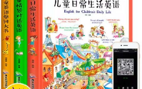 【京东】全套18册 婴儿宝宝洞洞书 幼儿早教绘本,叠加