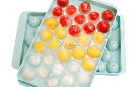 虾选神器冰格模具【6.9】自制冰格模具