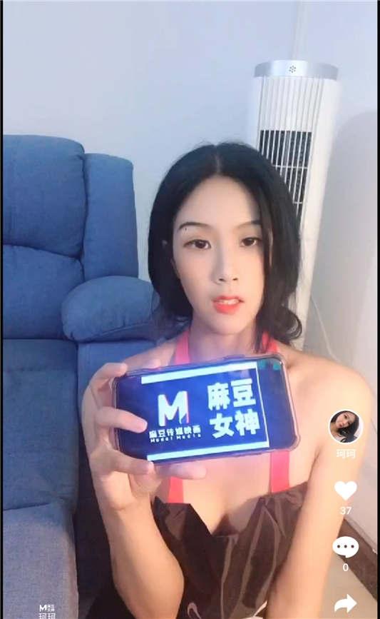 麻豆女神-珂珂 – 性感自拍小视频集锦[1V/742MB]