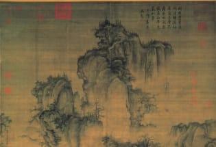 邵仄炯谈当代视觉语境中的中国画