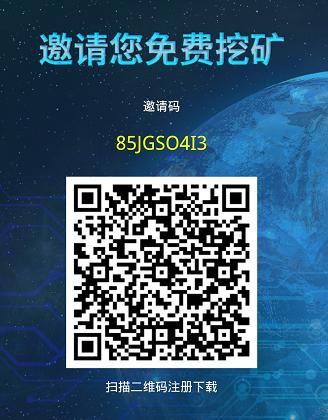 BFC生态:注册即送1.11PIB算力,日产5枚币,手续费最低至5%,团队化推广!