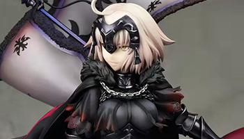 「Fate/Grand Order」黑贞德再版手办开订