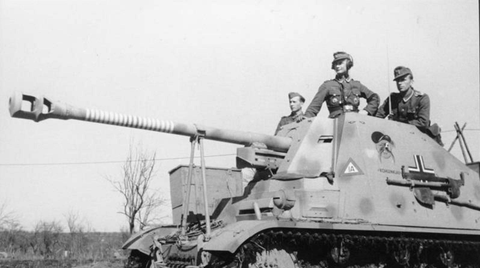 黄鼠狼歼击车的远亲,一款二战德军中罕见的坦克歼击车