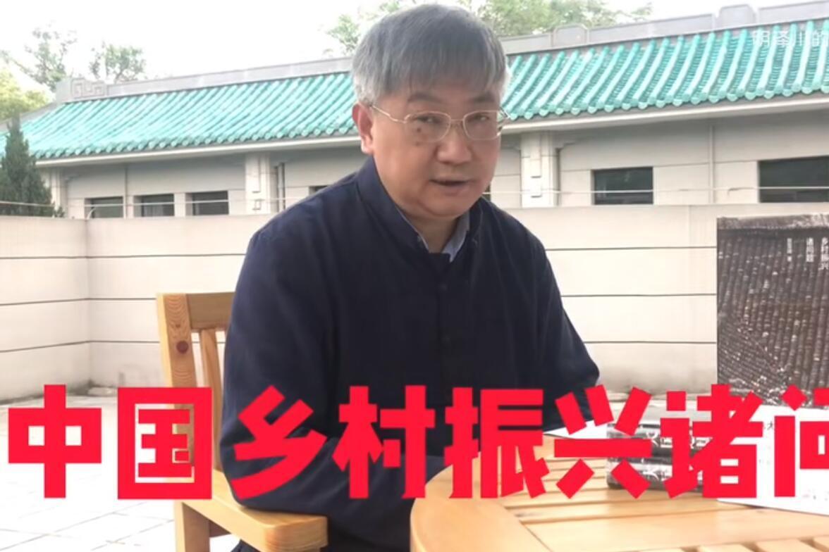 """批评""""合村并居""""后 武大教授再发文 何必与农民宅基地过不去?"""
