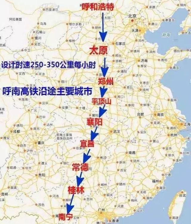 定了!平顶山又将新增一条高铁线,直达22个地市插图2