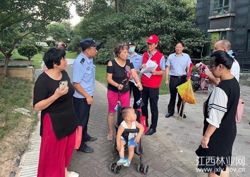 江西:省林业局进社区开展平安志愿服务活动