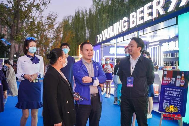 北京亮马河国际燕京啤酒文化节启幕 燕京啤酒闪耀京城
