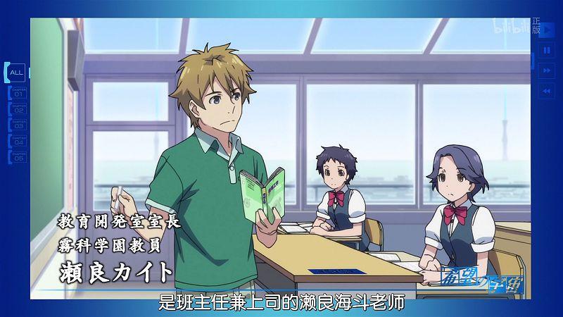 如何评价《Classroom Crisis》教室危机?被自己感动哭了的男主什么样,濑良海斗树立了一个好榜样