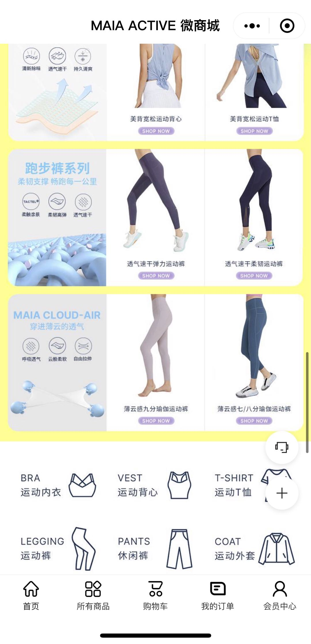 为什么那么多新品牌都想做中国Lululemon?-识物网 - 中国商业零售品牌知识门户