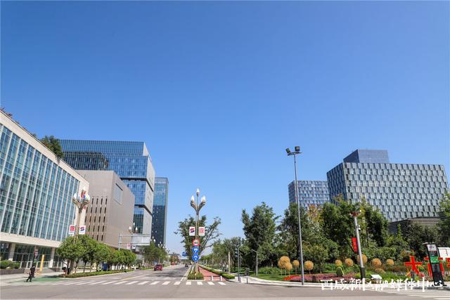 这里,是西咸新区!