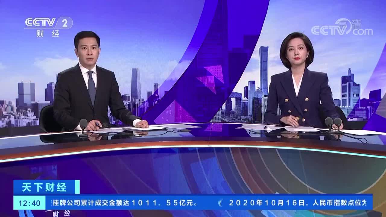 """日本乳业品牌""""雪印""""因质量问题回收40万罐 可能流入中国"""