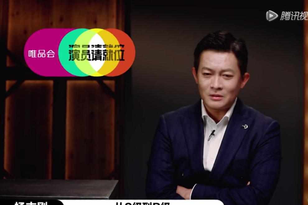 《演员2》杨志刚演技不差,这个问题太致命,李成儒一针见血指出