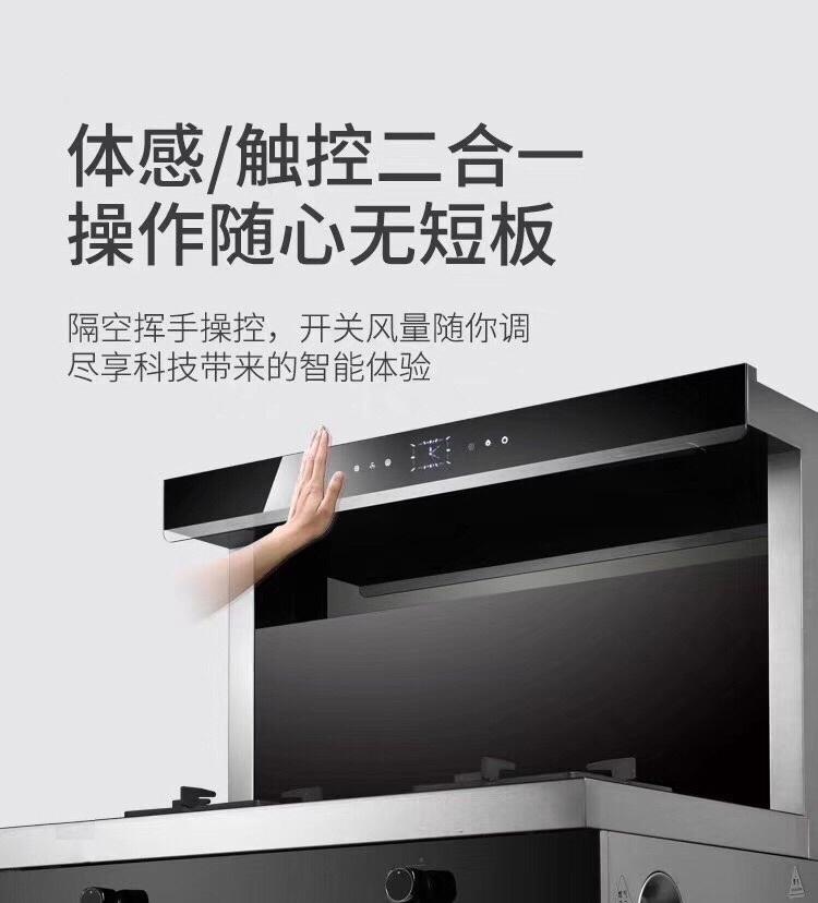 走向智能化的雷火电竞平台灶,让你的厨房,尽在掌控