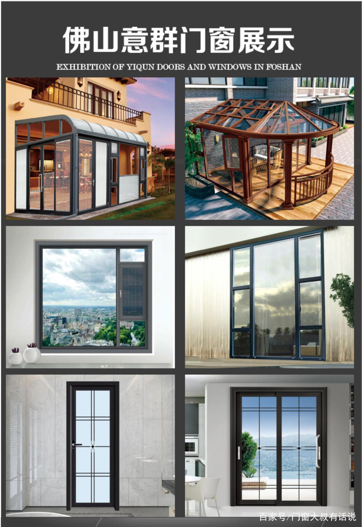 高端门窗_系统门窗