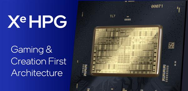 Intel誓言三四年后重回巅峰!双杀AMD/NVIDIA