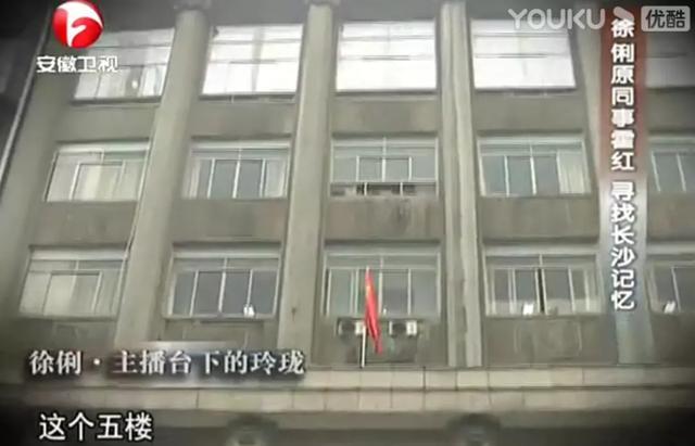 从长沙走出的这位央视主播宣告卸任,她带给湖南人的回想,你还记得吗?